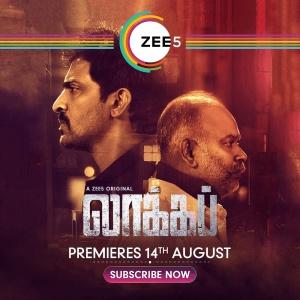 Lockup (2020) Tamil 720p WEB-DL AVC AAC ESub-TeamBWT