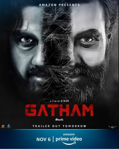 Gatham (2020) Telugu 720p HDRip x264 DD5 1 ESub-BWT Exclusive