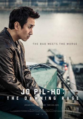 Jo Pil-ho The Dawning Rage 2019 720p BluRay x264-GiMCHi