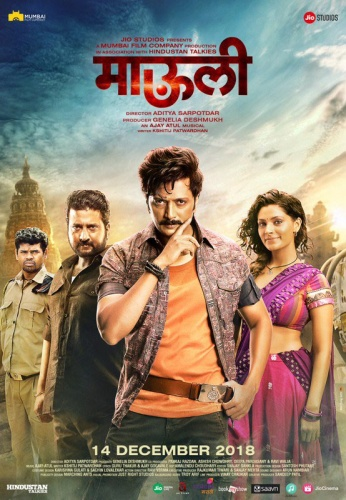 Mauli (2018) UNCUT 720p HDRip x264 [Dual Audio][Hindi+Marathi]-B4U