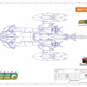 Kotetsu Jeeg (Evolution Toy) 8r8GvnPC_t