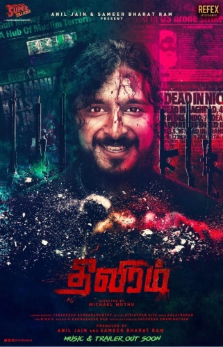 Theeviram (2020) Tamil 1080p WEB-DL AVC AAC-BWT Exclusive