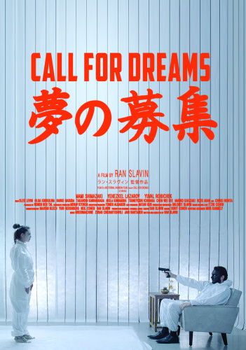 Call For Dreams 2018 JAPANESE WEBRip x264-VXT