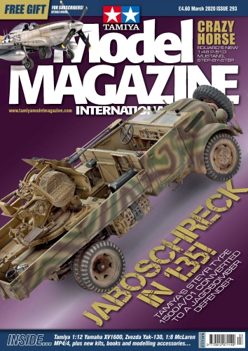 Tamiya Model Magazine - March (2020)