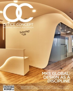 Office Concept - December 2019-March (2020)