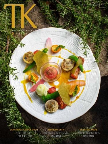 TK Tasting Kitchen - Issue 44 2019