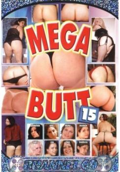 Mega Butt #15