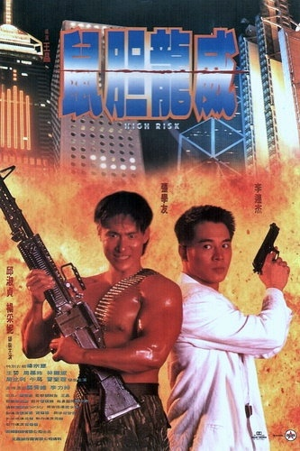 High Risk (1995) 720p WEB-DL x264 Eng-Chi Subs [Dual Audio][Hindi+Chinese]