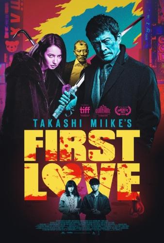 First Love 2019 JAPANESE BRRip XviD MP3-VXT