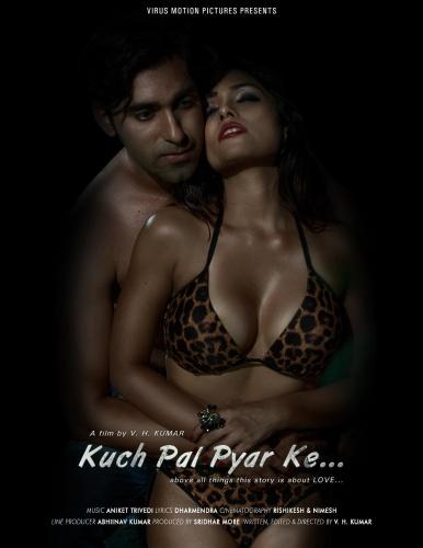 Kuch Pal Pyar Ke (2018) 1080p JC WEB-DL DDP 2 0 - 24xHD