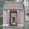 Hiking Tin Shui Wai - 頁 14 RW0lUh1G_t