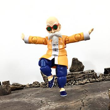 Dragon Ball - S.H. Figuarts (Bandai) OfZUIucL_t