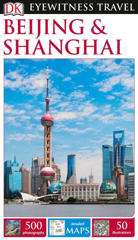 Beijing & Shanghai DK Eyewitness Travel Guides Dorling Kindersley (2016)