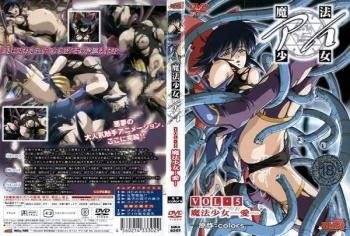 Mahou Shoujo Ai Hentai XXX Anime