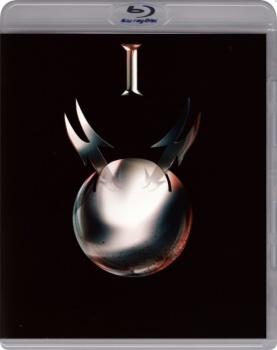 Fantasmi (1979) .mkv HD 720p HEVC x265 AC3 ITA