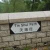 Hiking Tin Shui Wai - 頁 14 67eOdhte_t