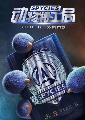 Spycies (2019) 720p WEBRip YTS MX