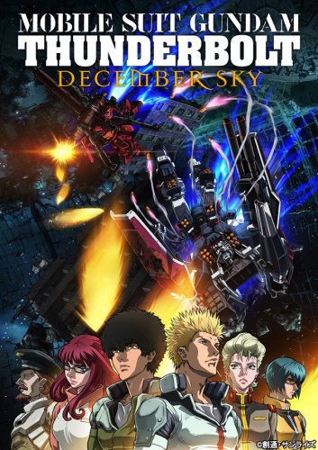 Mobile Suit Gundam Thunderbolt December Sky (2016) 720p BluRay [YTS]