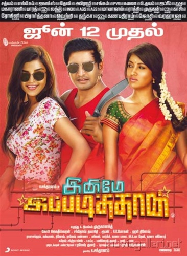 Inimey Ippadithan (2015) HDRip x264 HiNdi Dubb AACPherariMon