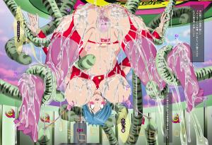 [Kaki@bou (Kakinomoto Utamaro)] GERO's HAREM Vol 2 ~Erasa Akuma no Sennou Esthe~ (Dragon Ball Z)