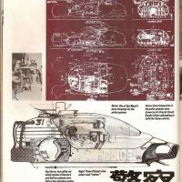 Blade Runner Souvenir Magazine (1982) DGMEIlBI_t