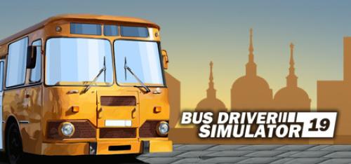 Bus Driver Simulator 2019 [v 5.9 + DLCs] (2019) xatab
