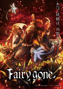 Fairy Gone S2 - 05 [FuniDub 720p x264 AAC] [7F844457]