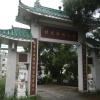 Hiking Tin Shui Wai - 頁 14 XdEPvjxK_t
