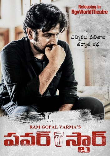 POWER STAR (2020) Telugu 720p WEB-DL AVC AAC-BWT Exclusive