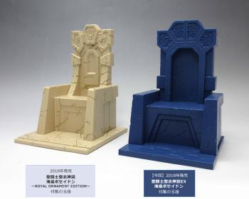 [Comentários] Saint Cloth Myth EX - Poseidon EX & Poseidon EX Imperial Throne Set - Página 2 0Xti95Ah_t