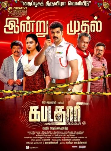 Kabadadaari (2021) Tamil 720p HDRip x264 AAC HC-ESub-BWT Exclusive