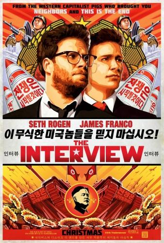 The Interview (2014) [1080p x265 HEVC 10bit BluRay AAC 5 1] [Prof]