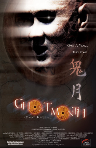 Ghost Month (2009) 720p BluRay x264 ESubs [Dual Audio] [Hindi+ English] -=!Dr STAR!=-