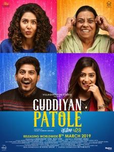 Guddiyan Patole 2019 x264 720p HD Esub Punjabi GOPISAHI