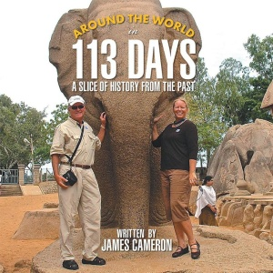 Around the World in 113 Days   A Slice of History from the Past