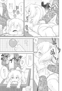 [Sumi Kara Sumi Made (Gabyonuno)] Loli Manga Collection (83 in 1) (Updated)