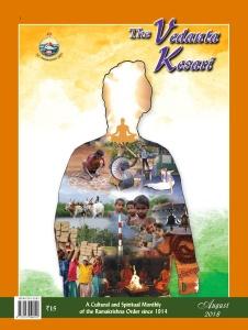The Vedanta Kesari - August (2018)