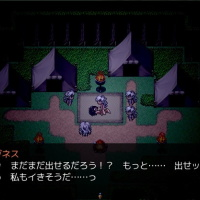 [Hentai RPG]【RPG】 退魔師ショタの受難