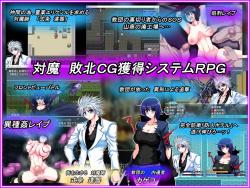 [Hentai RPG] エリクシル2