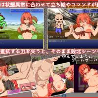 [Hentai RPG] Princess Road
