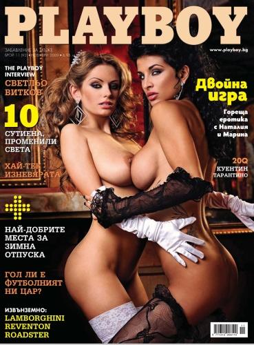 Playboy Bulgaria - November 2009