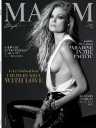 Vita Sidorkina -          Maxim Magazine September/October 2019.