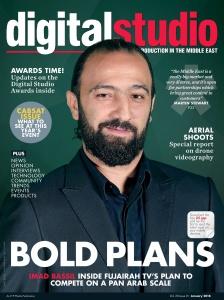 Digital Studio Middle East  January (2018)