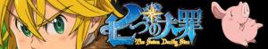 Nanatsu no Taizai S3 (The Seven Deadly Sins) - 07 [1080p][HEVC x265 10bit][Eng-Su...