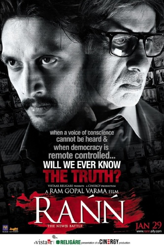 Rann (2010) (1080p BluRay x265 HEVC 10bit AAC 5 1 Hindi Bandi)