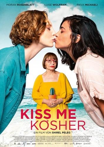 Kiss Me Kosher 2020 1080p WEB-DL DD5 1 H 264-EVO