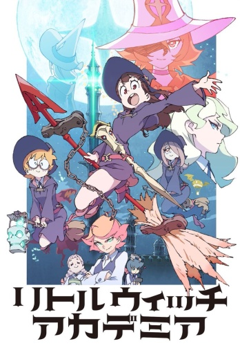 Little Witch Academia 2013 [1080p] [Multi-Audio] [Multi-Subs]