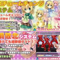 [Hentai RPG] I'm Gonna Cum! Magical Miruru