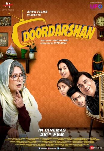 Door Ke Darshan (2020) 1080p WEB-DL H264 AAC 2 0-DUS Exclusive