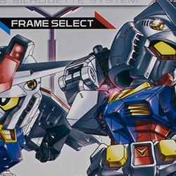 Gundam - Page 86 VhhXRuBW_t
